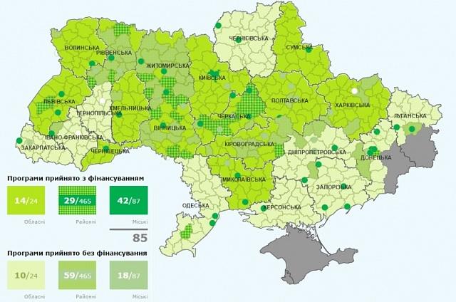 karta-energoefektivnosti