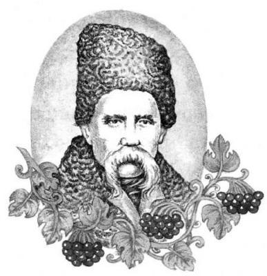 taras_shevchenko_0