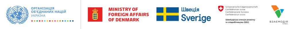 UN_Denmark_Sida_SDC_Vplus_Ukr